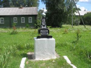 Памятный знак на месте Боголюбского собора Боголюбского монастыря